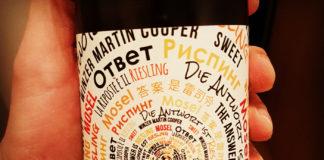 Weingut Kloster Ebernach und dessen Winzer Martin Cooper